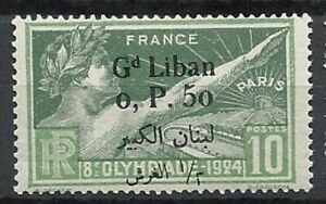 LEBANON 1923 1924 0P50  2 COMM STAMPS OF FRANCE OLYMPIC GAMES.MH 33$ *