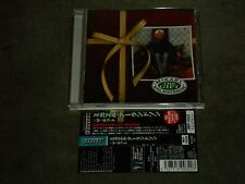Mikael Erlandsson The Gift Japan CD Bonus Track
