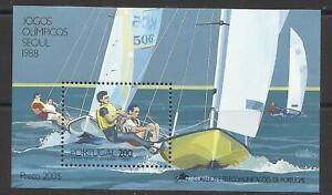 Portugal 1988 - Seoul Olympics, Sailing S/S MNH