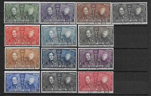 Belgium - 1925 - COB 221/33 - Scott 172/84 - Used -