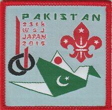 2015 world scout jamboree Japan / PAKISTAN Contingent official  patch badge