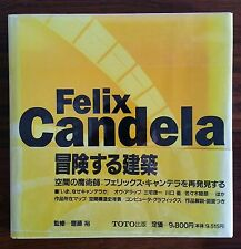 1995 FELIX CANDELA, TOTO Shuppan FIRST EDITION JAPANESE / ENGLISH / MEXICO ARCH.