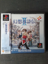 Playstation PS1  SUIKODEN 2 NEUF/Scellé - NEW FACTORY SEALED