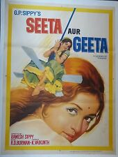 INDIAN VINTAGE BOLLYWOOD MOVIE POSTER- SEETA AUR GEETA/  HEMA MALINI, DHARMENDRA