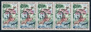 [PG20008] Niger 1969 : 5x Good Very Fine MNH Airmail Overprint Stamp - $55