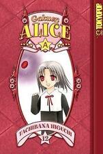 Gakuen Alice Volume 12-ExLibrary