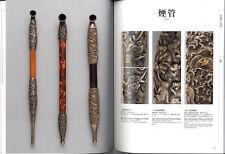 Beautiful! Japanese Antique Menuki Tobacco Pouch, Pipe, Pipe case, Netsuke Book