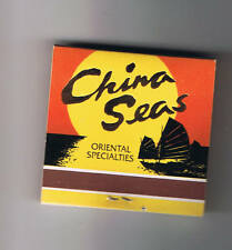 Bally's Hotel Casino China Seas Oriental Restauant Unused Matchbook Las Vegas Nv