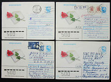 Russia USSR CCCP Set of 4 Covers Illustrated Rose Lupo Russland Briefe (H-8198
