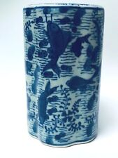 Chinese Fish Vase Blue and Gray Cylinder Porcelain 5-5/8 x 3-1/4 Inch China