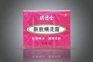 Fumanling cream, for - Acne, Demodex, Rosacea, XFML, Xin Fumanling