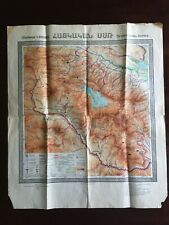 *RARE* 1959 COLOR TOPOGRAPHIC MAP w/ LEGEND