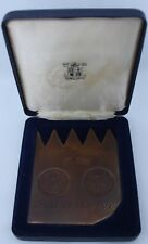 1982 | Seven Centuries Of The Trial Of The Pyx Coin | Bronze | Coins | KM Coins