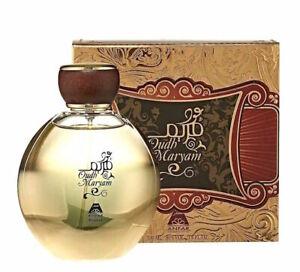 Oudh Maryam By Al Anfar Arabian Spray Perfume EDP Agarwood 100ml