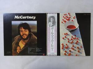Paul McCartney McCartney Capitol EPS-80231 Japan   LP OBI