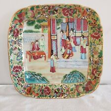 Chinese Export famille rose porcelain square plate dish Charger