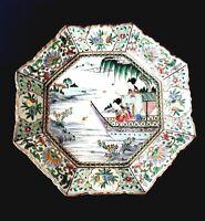 Beautiful Large Antique Japanese Plate, Meiji Period