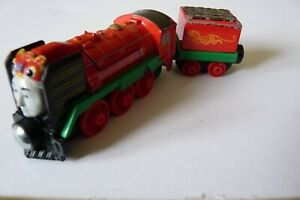 YONG BAO with TENDER - Round Magnets - Take n'Play Thomas. P+P DISCOUNT