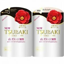Shiseido TSUBAKI damage care shampoo conditioner refill 345ml Japan