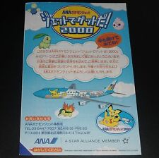 ANA Airlines UnPeeled Japanese Promo Pikachu/Marill ? Pokemon Cards NEAR MINT