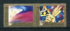 Philippines 2514A, MNH. Art Association of the Philippines (AAP) - 50th Annivers