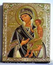 Ikone Gottesmutter Erziehung geweiht Holz икона богородицы воспитание 12x10x2 cm