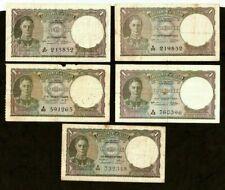 CEYLON 5 x 1 Rupee Set P34 1942 1943 1944 1945 1949 George VI ELEPHANT Sri Lanka