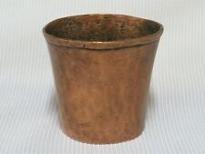 """Antique 2 1/2"""" Copper Hammered Cup"""