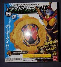 Kamen Rider Zi-o SG Ride Watch Grateful Ghost