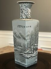 Rare Chinese Antique Old Snow Landscape Vase W/ Poetry