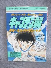 CAPTAIN TSUBASA Eikou eno Super Shoot Guide w/Poster Book Famicom SH96*