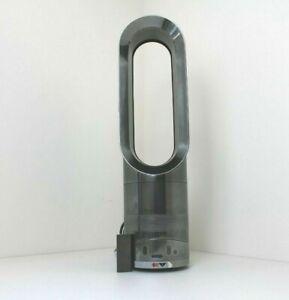 Dyson AM05 Hot-Cool heater Fan - Nickel