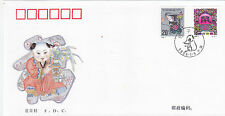 """CHINA, 1996, """"YEAR OF RAT"""" STAMP SET ON   FDC. FRESH CONDTITION"""