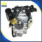 Carb Fit Honda GY6 150CC ATV 125 PD24J Aprilia Tuono 125 ETV1000 24mm Carburetor
