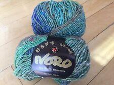 Lot of 2 Skeins of Noro Shinryoku, Wool Silk Blend Knitting Yarn #5