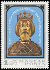 Scott # 2550 - 1978 - ' St Ladislaus I Reliquary From Gyor Cathedral '