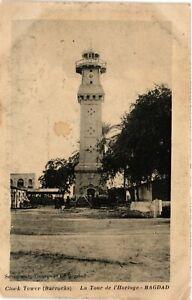 Iraq, Baghdad, Clock Tower, Barracks, Vintage Postcard
