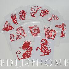 Chinese Folk Art - Paper Cutting Art - Chinese 12 Zodiac Sign Paper Cut