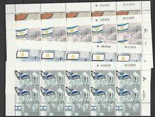 Israel 2003 - FLAG OF ISRAEL - MIN SHEETS FULL SET MNH - MIN04-07