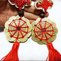 Feng Shui Mystic Knot 10 Chinese Lucky Coins Cures Home Career Health Wealth ~~