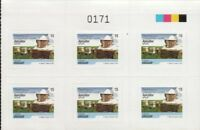 Nature jobs Bee insects beekeeping honey extraction Uruguay 2013 MNH block of 6