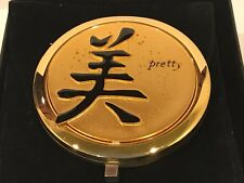 Irving Rice Antique Gold Toned Magnifying Compact Mirror