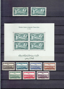 SYRIA SYRIE   1938-1945  59 STAMPS + BLOCK COMPL. SETS  MLH*