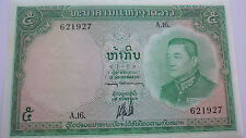 New listing Loas 5 Kip Banknote - 1962 - Crisp Uncirculated
