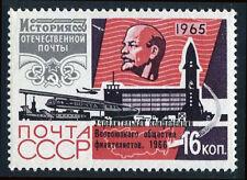 Russia 3175, MNH. Vladimir Lenin, Plane, Rocket. Ovptd. 1966