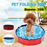 Portable Foldable Pet Bath Dog Swimming Pool Paddling Pool Puppy Bathtub