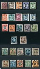 China **38 DIFFERENT 1930's - 40's**; MOSTLY MLH; ISSUES AS SHOWN