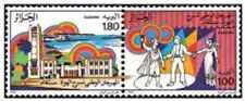Timbres Arts Théatre Algérie 900/1 * (30709)