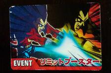 DRAGON BALL Z GT DBZ DATA CARD CARDDASS PRISM CARTE LE-001-II UR JAPAN 3D NEUF