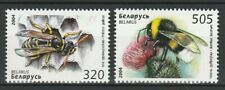 Belarus 2004 Insects, Bumblebee 2 MNH stamps